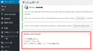 Broken Link Checker5