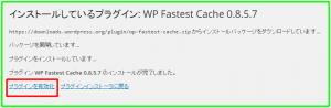 W-plugin2