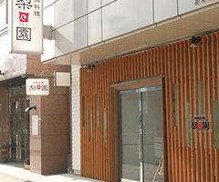 DSC_0228-2