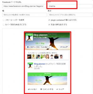 facebook12