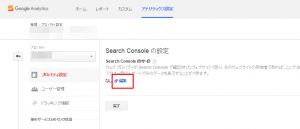 searchconsole4