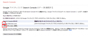 searchconsole5