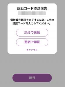 snapchat9
