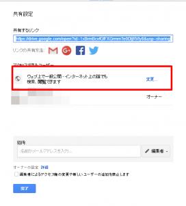 Googlemap2