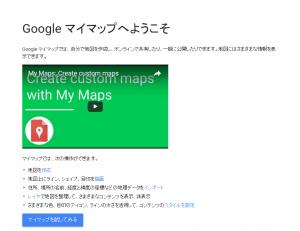 googlemymap1