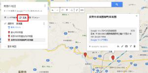 googlemymap11