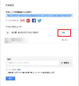 googlemymap13