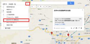 googlemymap16