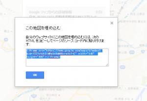 googlemymap17