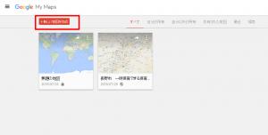 googlemymap2