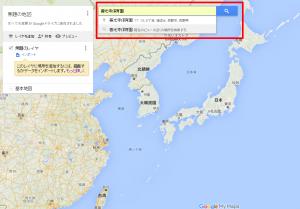 googlemymap4