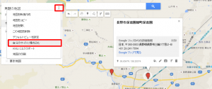 googlemymap9