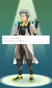 pokemon6