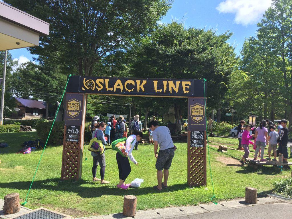 スラックライン 2016-08-28 10 29 49