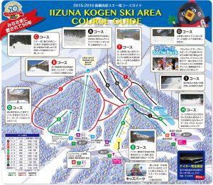 27-course-annai